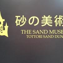 Das Sand Museum ^^