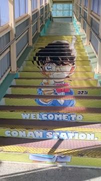 """Der Bahnhof in Yura aka """"Conan Station"""""""