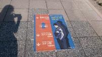 """Die Wegmarkierungen auf der """"Conan Street"""""""