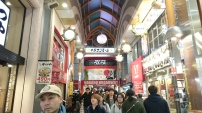 Der Eingang von Nakano Broadway.
